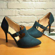 Trendy Cut Out and Buckle Design Pumps For Women