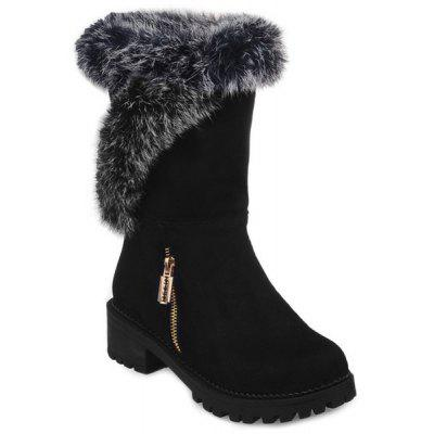 Faux Fur Zipper Mid Calf Boots