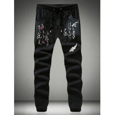 Caratteri cinesi Stampa Occhiello coulisse Jogger Pants