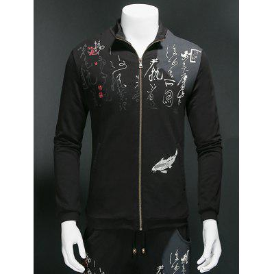 Chinese Character Print Zip Up Long Sleeve Sweatshirt