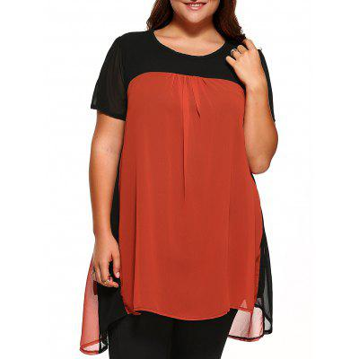 Round Neck Short Sleeve Color Block Top