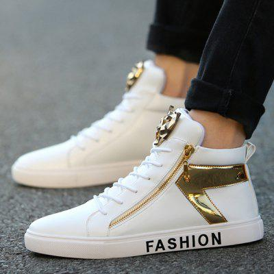 Color Splicing Zipper Metal Casual Shoes