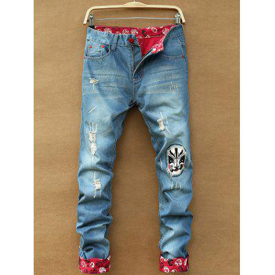Buy BLUE Pocket Rivet Patched Scratched Ripped Cuffed Jeans for $33.16 in GearBest store