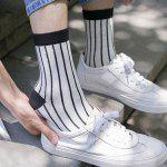 best One Set Cross Plaid Vertical Stripes Pattern Socks
