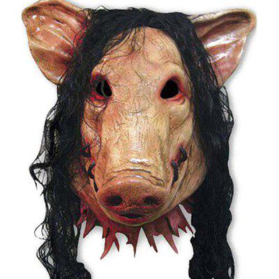 Halloween Party Pig Head Mask