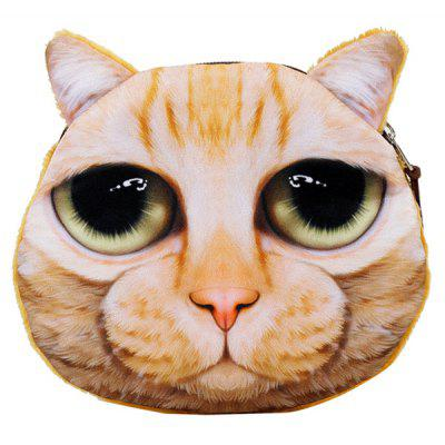 Zipper Kitten Face Coin Purse
