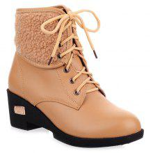 Faux Shearling Wedge Heel Lace-Up Boots
