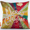 Colorful Merry Christmas Hot Sell Decorative Household Pillow Case - COLORFUL