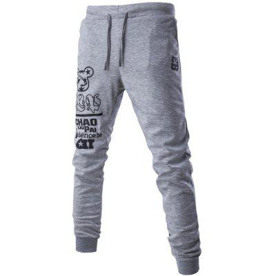 Slim Fit Drawstring Printed Jogger Pants