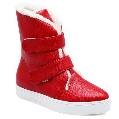 Textured PU Leather Platform Short Boots