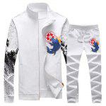 Zipped Fish Printed Jacket Jogger Pants Twinset for sale