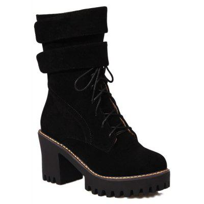 Suede Zip Short Boots