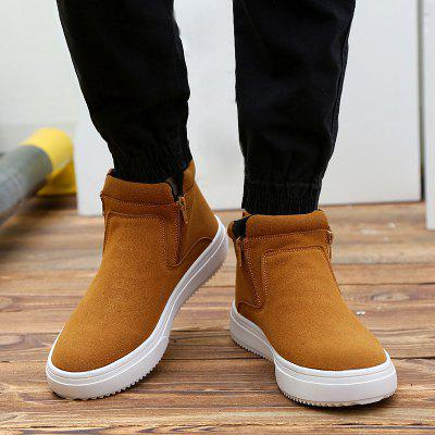 "Casual Double Zips Suede BootsMens Boots<br>Casual Double Zips Suede Boots<br><br>Boot Height: Ankle<br>Boot Type: Fashion Boots<br>Closure Type: Zip<br>Embellishment: None<br>Gender: For Men<br>Heel Hight: Low(0.75""-1.5"")<br>Heel Type: Flat Heel<br>Outsole Material: Rubber<br>Package Contents: 1 x Boots (pair)<br>Pattern Type: Solid<br>Season: Spring/Fall, Winter<br>Shoe Width: Medium(B/M)<br>Toe Shape: Round Toe<br>Upper Material: Suede<br>Weight: 1.120kg"