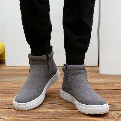 """Casual Double Zips Suede BootsMens Boots<br>Casual Double Zips Suede Boots<br><br>Boot Height: Ankle<br>Boot Type: Fashion Boots<br>Closure Type: Zip<br>Embellishment: None<br>Gender: For Men<br>Heel Hight: Low(0.75""""-1.5"""")<br>Heel Type: Flat Heel<br>Outsole Material: Rubber<br>Package Contents: 1 x Boots (pair)<br>Pattern Type: Solid<br>Season: Spring/Fall, Winter<br>Shoe Width: Medium(B/M)<br>Toe Shape: Round Toe<br>Upper Material: Suede<br>Weight: 1.120kg"""