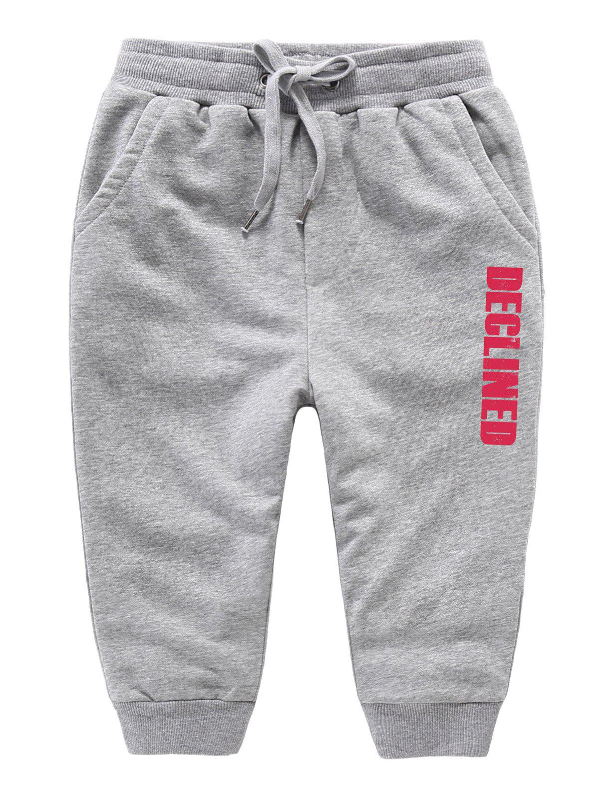 GRAY Casual Drawstring Letter Print Kids Sweatpants
