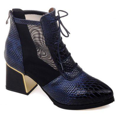 Embossing Mesh Zipper Ankle Boots