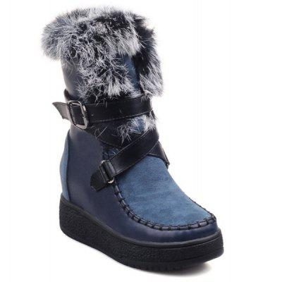 Belt Buckle Faux Fur Short Boots