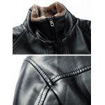 Stand Collar Zip Up PU Leather Jacket - COFFEE