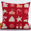 Merry Christmas Pillow Case - RED
