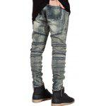 Slim Fit Zipper Fly Moto Jeans - BRONZED
