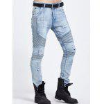 Distressed Ripped Light Jeans - LIGHT BLUE