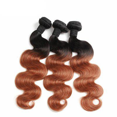 1 Pcs Body Wave 6A Virgin Double Color Brazilian Hair Weave