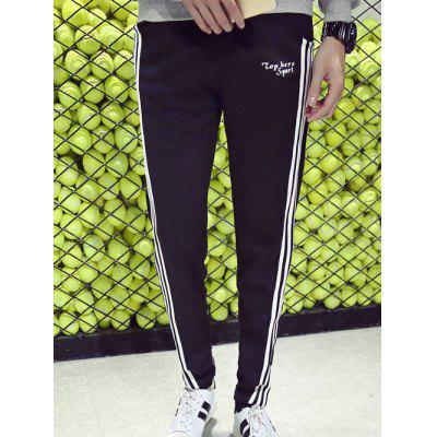 Side Stripe Drawstring Pocket Jogger Pants