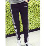Side Stripe Drawstring Pocket Jogger Pants deal