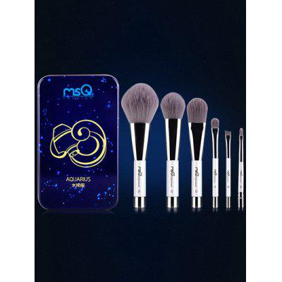 Aquarius 6 Pcs Magnetic Makeup Brushes Kit