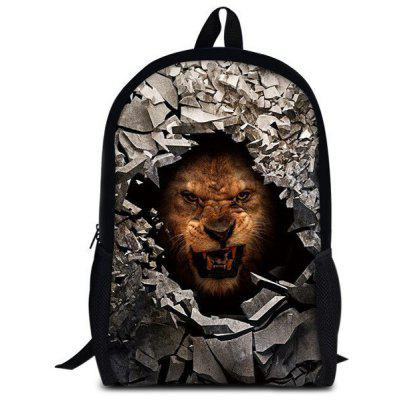 Buy BROWN 3D Rubble Animal Print Backpack for $26.15 in GearBest store
