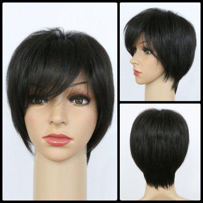 Handsome Synthetic Black Short Fluffy Side Bang Wig For Women