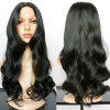 Long Centre Parting Wavy Tail Adduction Synthetic Wig - BLACK