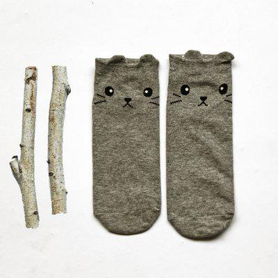 Cartoon Animal Series Cotton Blend Ankle Socks