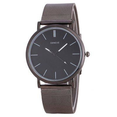 Metal Mesh Band Analog Watch