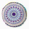 Bedroom Elephant Feather Print Pompon Round Floor Cushion Pillow Case - PURPLE