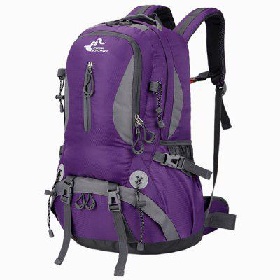 Nylon Waterproof 40L Mountaineering Backpack