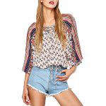 Lace Up Dolman Sleeve Top - OFF-WHITE