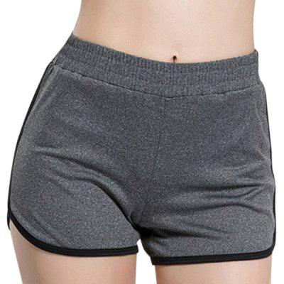 Fashionable Elastic Waist Skinny Women's Yoga Shorts
