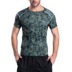 Buy ARMY GREEN Quick-Dry Fitted Camouflage Printed Short Sleeve T-Shirt for $13.60 in GearBest store