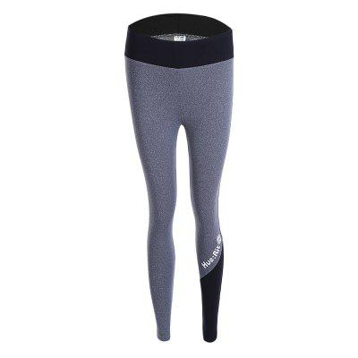 Chic Color Spliced High Waist Bodycon Sport Pants For Women
