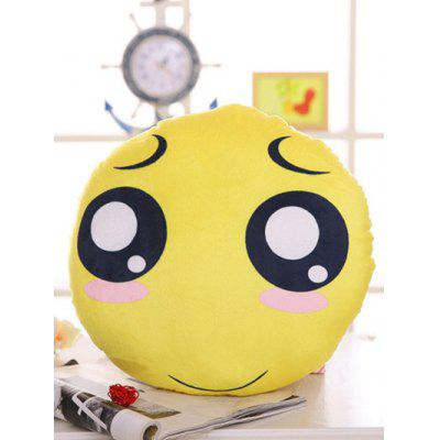 Round Face Expression Soft Blush Pillow