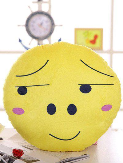 Round Soft Face Expression Cushion Pillow