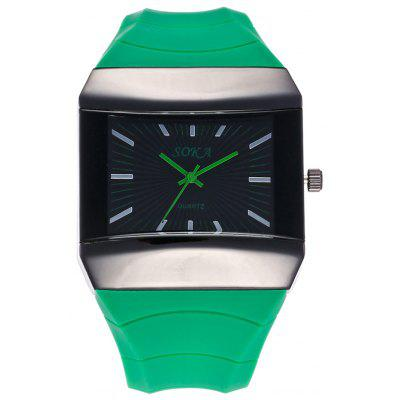 Silicone Strap Analog Square Watch