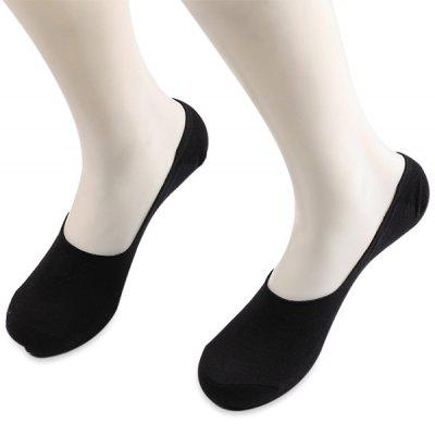 Skidproof Invisible Loafer Socks