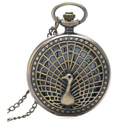 Peacock Carving Hollowed Vintage Pocket Watch