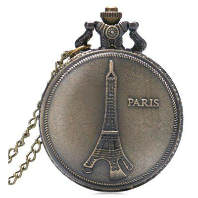 Eiffel Tower Carving Vintage Pocket Watch