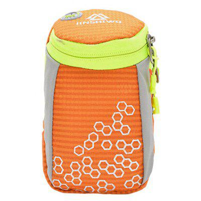 Outdoor Letter Round Pattern Arm Bag