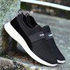 Elastic Slip On Casual Shoes - BLACK