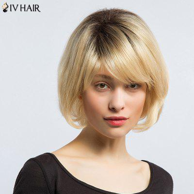 Siv Hair Side Bang Short Bob Natural Straight Human Hair Wig