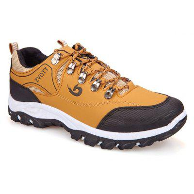 Breathable Faux Leather Athletic Shoes
